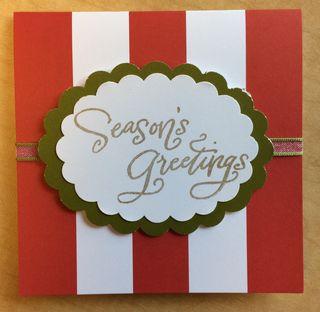 Bold Stripe Season's Greetings